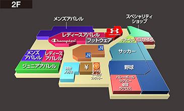 Floor map 2F