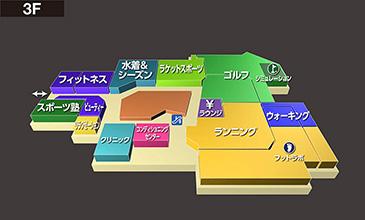 Floor map 3F