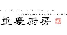 Chongqing kitchen