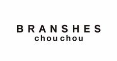 BRANSHES chouchou (BRANSHES scrunchie)