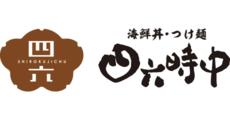 OHITSUGOHAN SHIROKUJICHU
