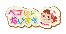 We love Peko