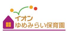 AEON yumemirai nursery school