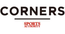 CORNERS (corners)
