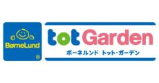 BorneLund tot Garden