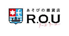 R.O.U (R.O.U)